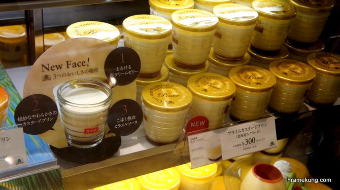 kobe-pudding
