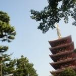 5 pagoda senso-ji