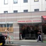 sakura-ikebukuro-hotel
