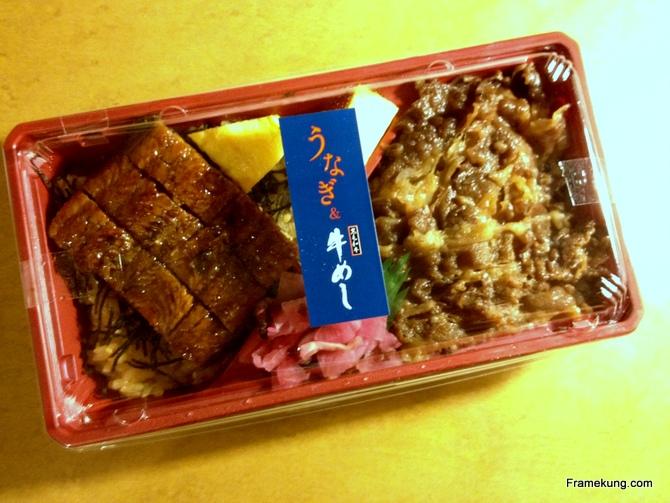 ข้าวหน้าปลาไหล อูนางิ Unagi