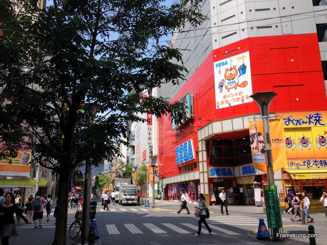 Ikebukuro east side