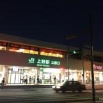 jr-ueno-station