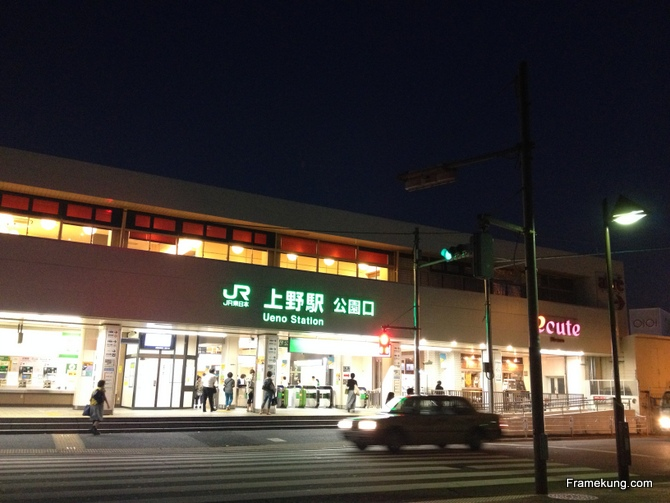 สถานีอุเอะโนะ (Ueno station)