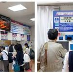 highway-bus-terminal-shinjuku-1
