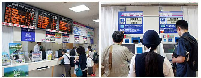 สถานีรถบัสไปฟูจิจากชินจูกุ
