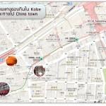 kobe-food-map-chinatown