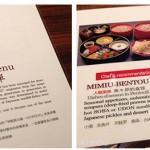 mimiu-menu