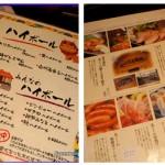 okinawan-menu-food-2