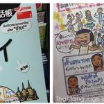 thailangbook1