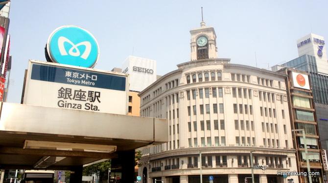 ถึงแล้วครับ สถานี Ginza !
