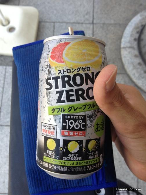 strong-zero