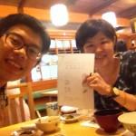 teacher_yuri_rajsima