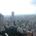 Tokyo Metropolitan Government Building Observatories- Observation desk