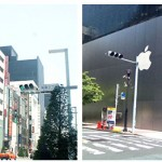 apple-store-ginza-station