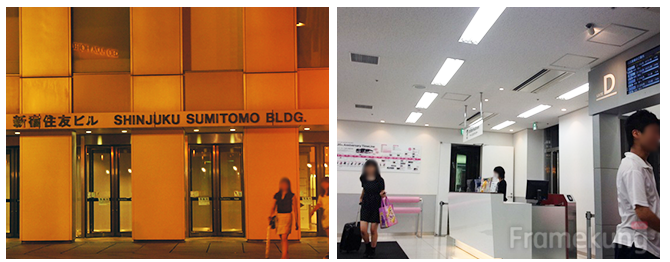 shinjuku-sumitomo-building-shinjuku
