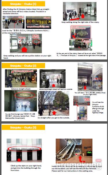 วิธีการไปอู่บัส Willer ที่ Shinjuku จากสถานี Shinjuku ครับ เขียนไว้ละเอียดมากกกกก 555