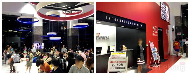 ถึงแล้วครับ ! อู่บัส Willer Express ที่ Umeda (Osaka) ครับ ข้างในมีจุดรอสำหรับผู้โดยสารใหญ่ๆเลย มีคอมพิวเตอร์บริการ