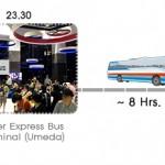 willer-express-bus-from-osaka-to-tokyo