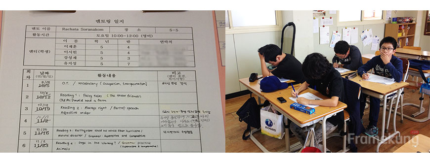 teaching-2
