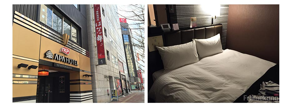 โรงแรม ห้องเป็นแบบ Double Room with Small Double bed ครับ ห้องค่อนข้างเล็กไปหน่อย พื้นที่ใช้สอยน้อยครับ แต่การบริการ และอาหารบุฟเฟ่ต์ตอนเช้าโอเคเลย