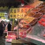 sankaku-fish-market-hokkaido-otaru