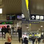 sapporo-station-track-1-4