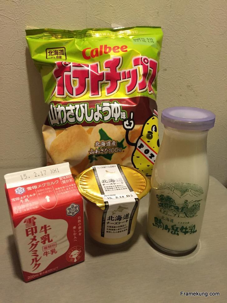 hokkaido-milk-and-snacks