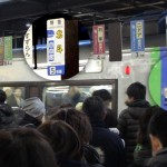 hokuto-non-reserved-seat-train-to-hakodate