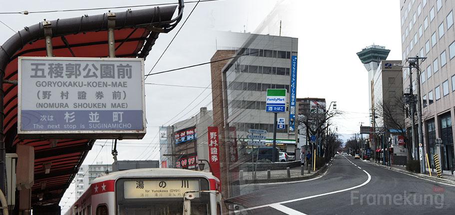 goryokaku-koen-mae-station-hakodate