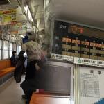 inside-hakodate-tram