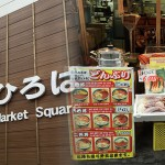 morning-market-hakodate