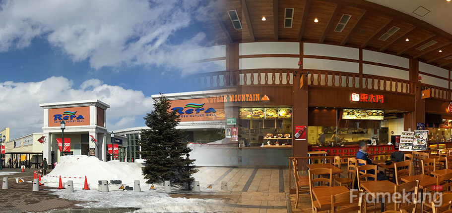 restaurant-in-rera-outlet-chitose