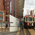 tram-train-hakodate-ekimae