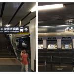 hsr-ticket-vending-machine-taiwan