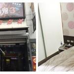 Diary-of-Taipei-Hotel