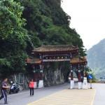 entrance-gate-taruko