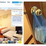 hotel-in-sun-moon-lake