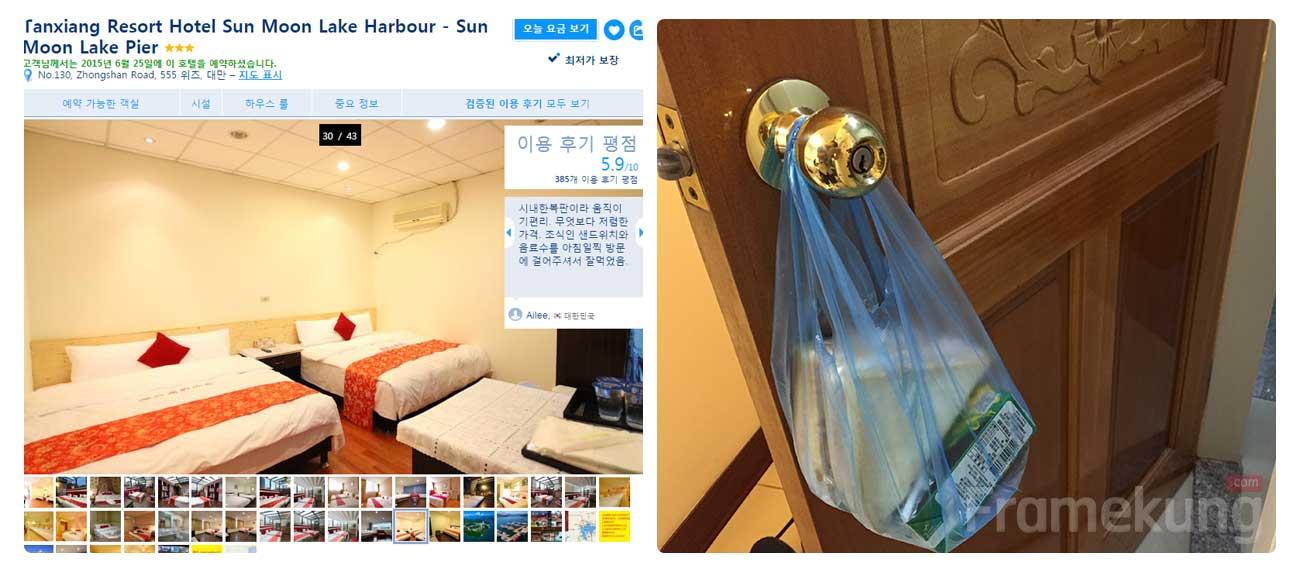 รูปภาพที่เห็นในเว็บ Booking.com (ซ้าย) กับอาหารเช้าที่เป็นแซนด์วิชกิ๊กก๊อก ที่มาเสิร์ฟให้เป็นเซอร์วิสน้ำใจเล็กๆน้อยๆตอนเช้าครับ