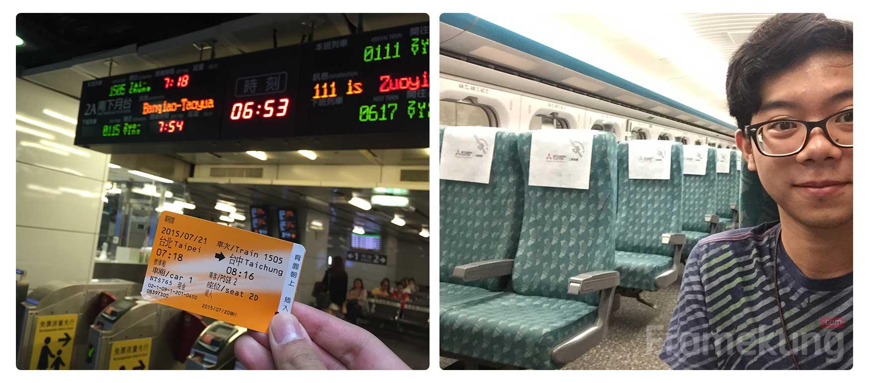 taichung-train-hsr