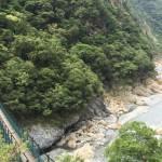 taruko-national-park