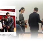 LG-global-challenger-prize-award