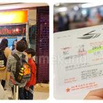 ferry-ticket-to-macau
