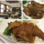 Yuen-Kee-Restaurant