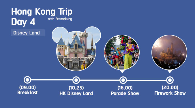 day_4_hong_kong_disney_land_schedule