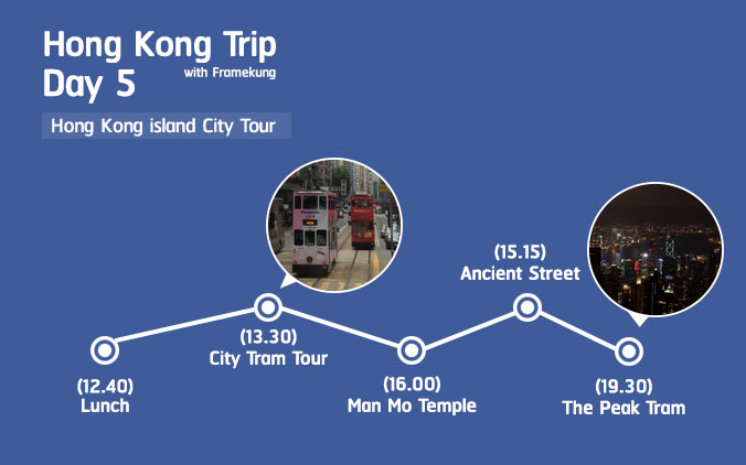 day_5_hong_kong_schedule