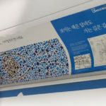 seoul-subway-map-for-color-blind-people