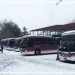 bus_to_seoul