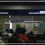 gondola_ticket_place