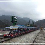 gujeolri-railbike-start-point