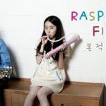 rasberry_field